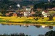 衡东洣水国家湿地公园(试点)