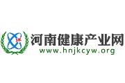 河南健康产业网