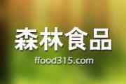 森林食品网