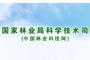 中国林业科技网