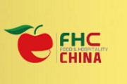 第二十五届上海环球食品展