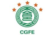 2021(第十四届)中国绿色食品博览会